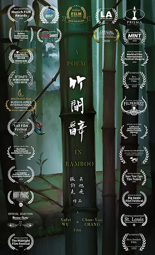 A_Poem_in_Bamboo(Poster)fes_2020.jpg