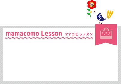 lesson2.png