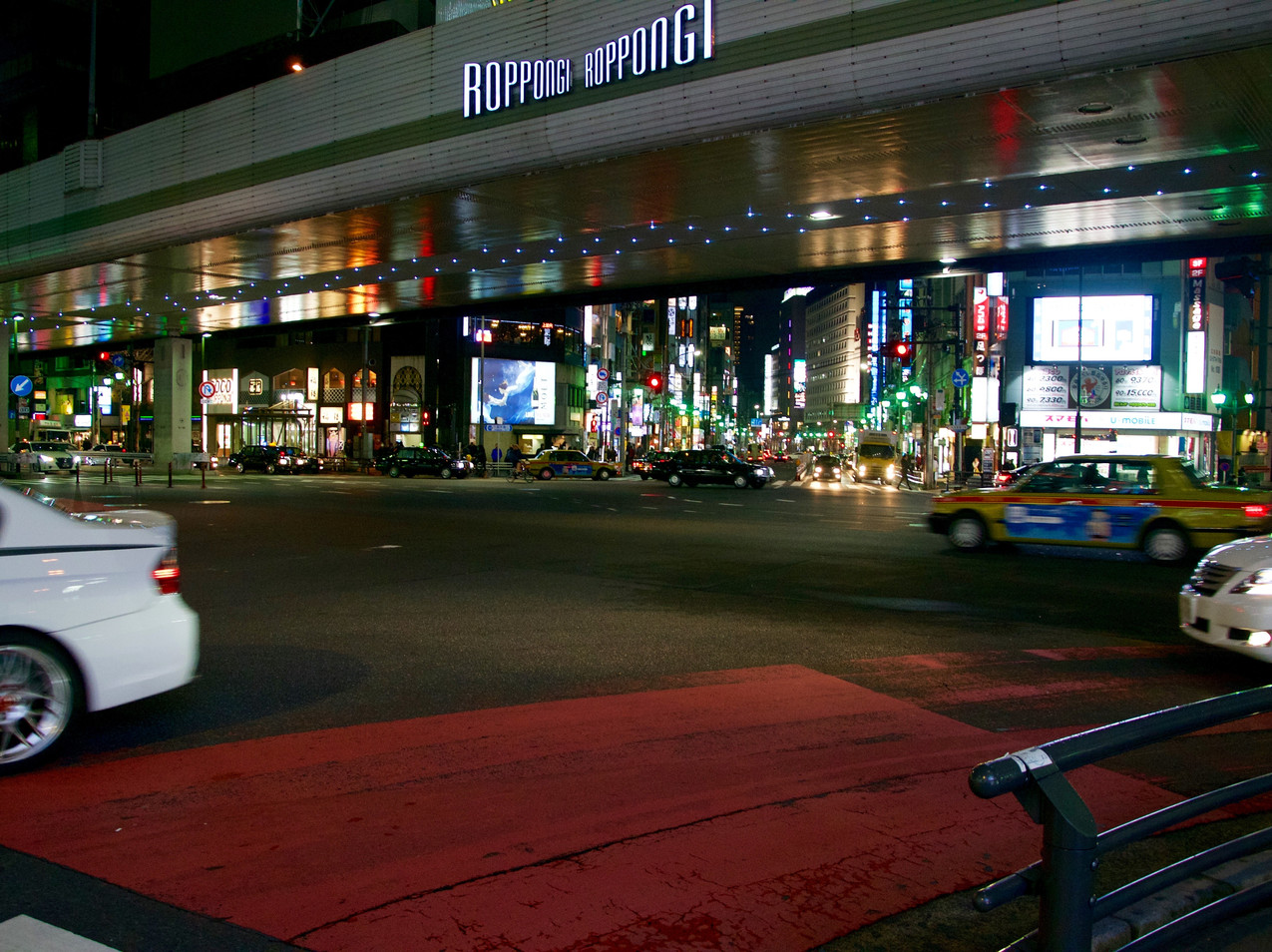 Tokyo Tokio Roppongi