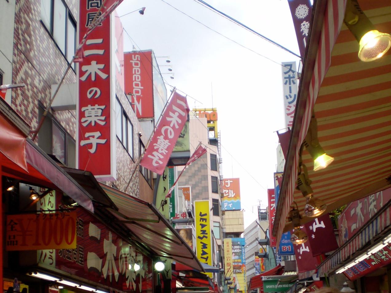 Tokyo Tokio Ueno