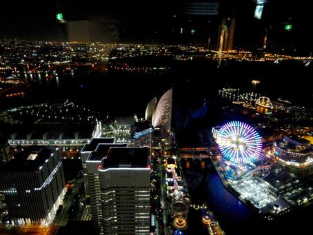 Yokohama, de sprankelende skyline van Japan
