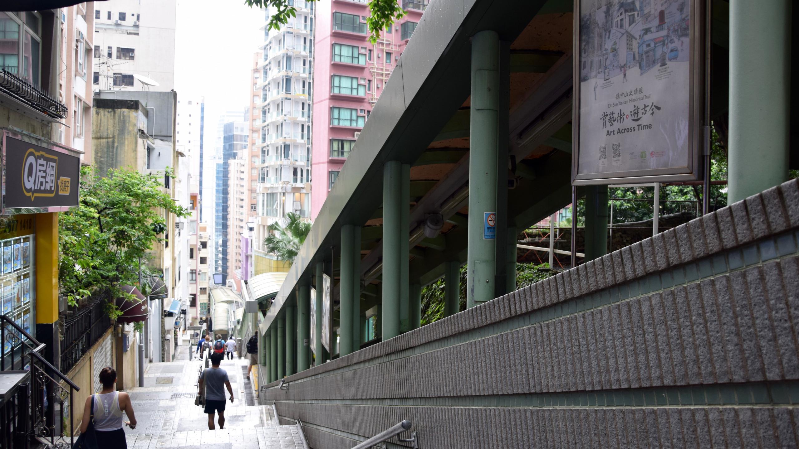 Hong Kong Mid-Levels Escalator