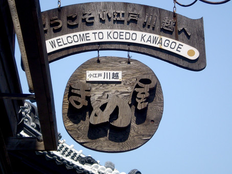 Kawagoe, duik terug in het Edo tijdperk