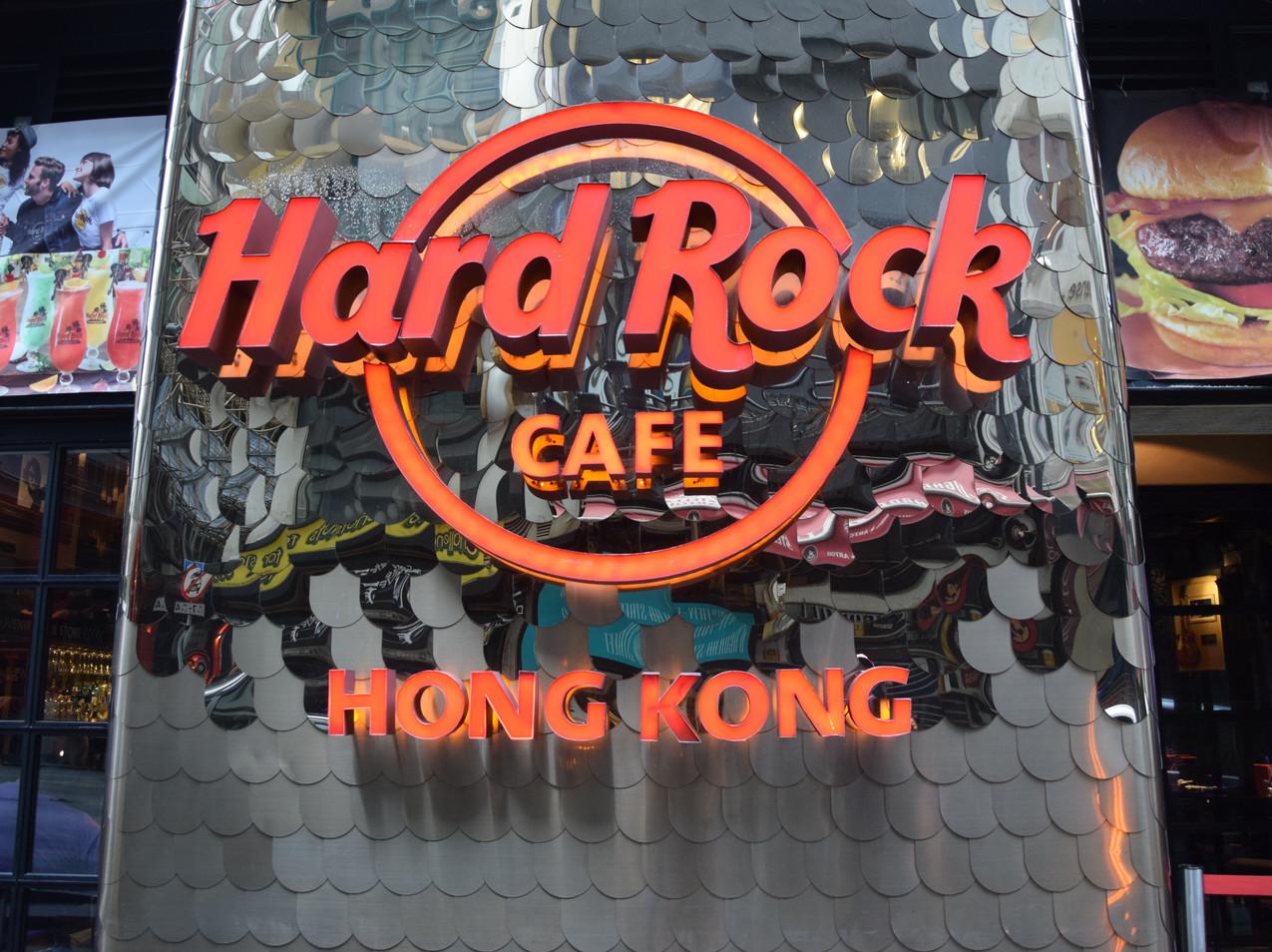 Hard Rock Café Hong Kong
