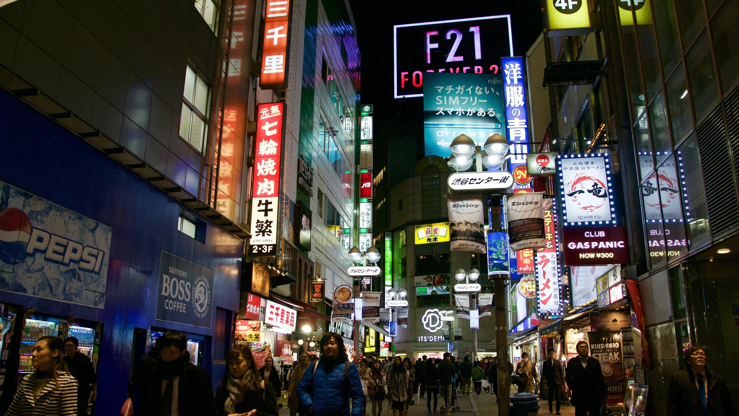 Tokyo Harajuku Shibuya