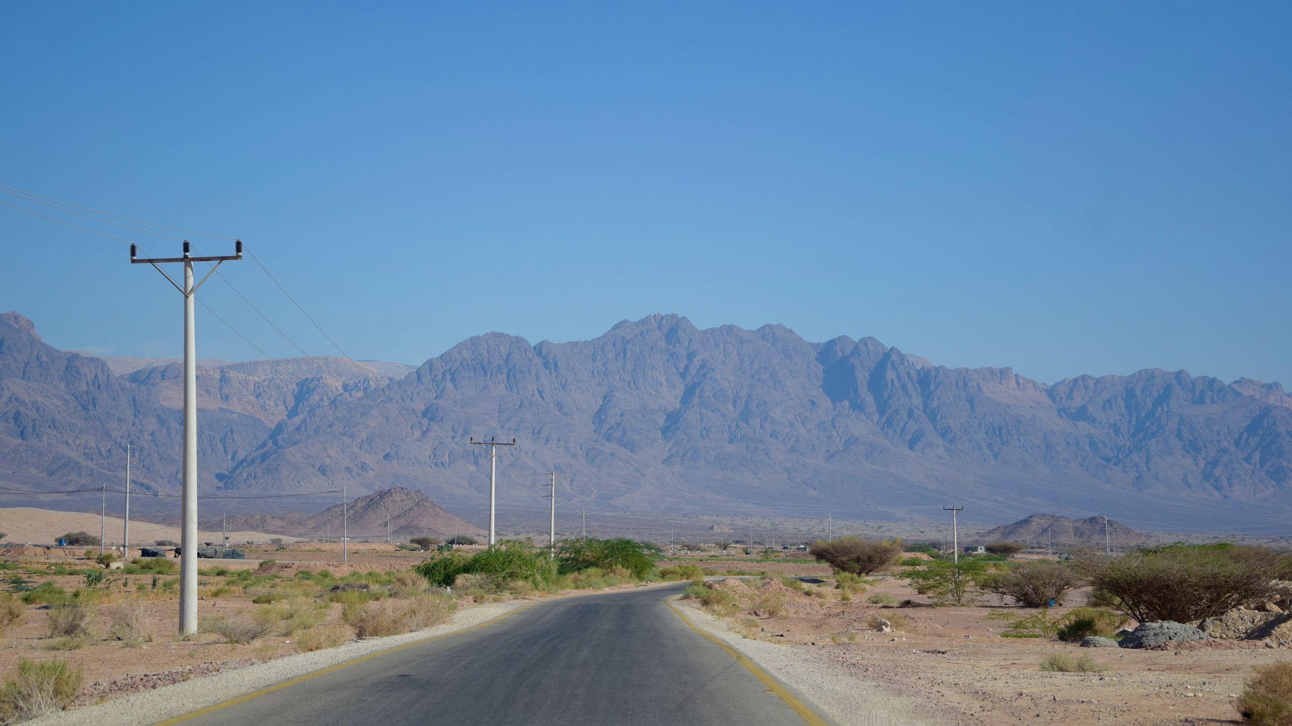 Jordanie Dana Nature Reserve