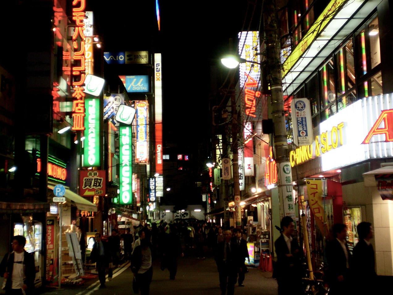 Tokyo Tokio Akihabara