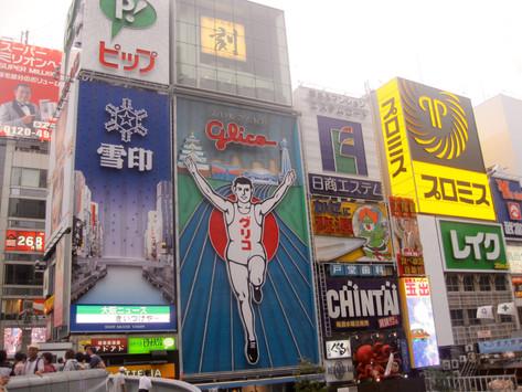 Japan, het land van de rij(ei)zende zon