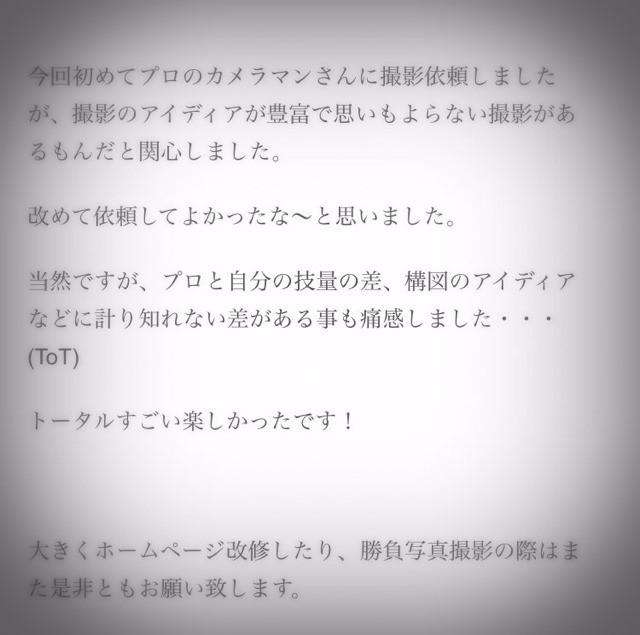 出張撮影 大阪