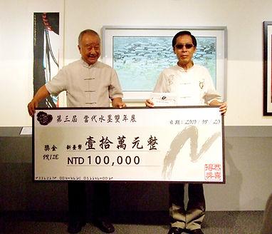 2010-taipei-contemporary-inl-painting-aw