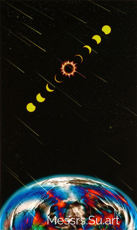 The Beautiful Planet under the Total Solar Eclipse