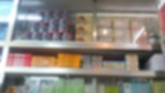 泛亞大藥房 Pan Pac Dispensary Ltd.