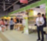 2012美食博覽
