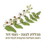 לוגו לבונה.jpg