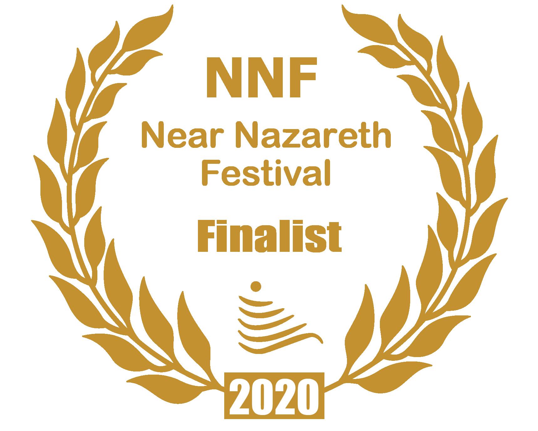 2020_Finalist_Logo
