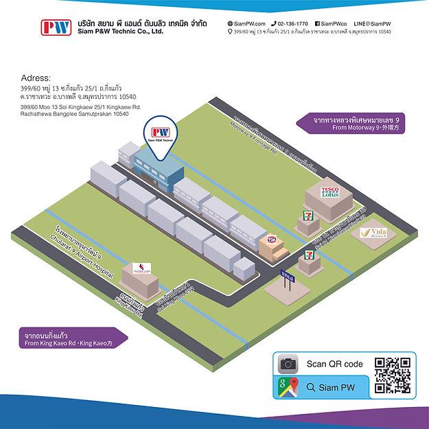 SIAM PW HO MAP 2020-01.jpg
