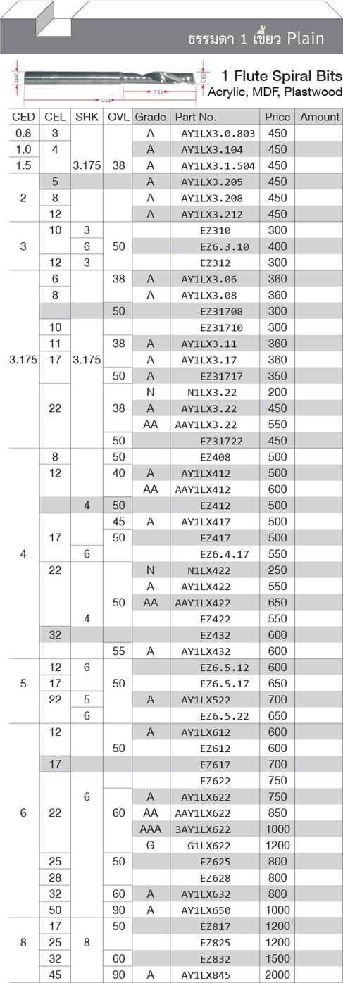 Asset 167_2x-80.jpg