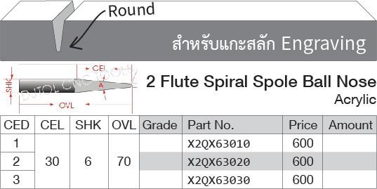 Asset 3_2x-80.jpg