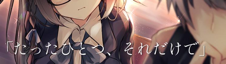 haruna_banner.png