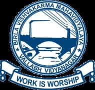 Birla Vishwakarma Mahavidhyalaya, Vallabh VidhyanagarBVM-Logo-1.png