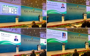 """""""一带一路""""论坛:绿色高效制冷倡议发布 多国携手推动制冷行业能效提升和绿色发展"""