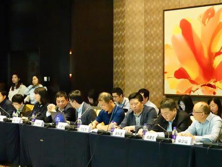 中国制冷能效项目技术指导委员会和工作组第二次会议&会议资料下载
