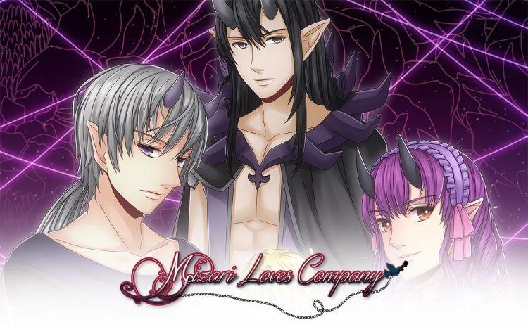 Mizari Loves Company - Reine Works