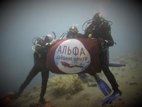 Из московской слякоти в колыбель истории и глубины Красного Моря!