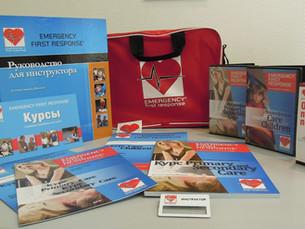 Курс Первой Помощи: EFR и AED (автоматический дефибрилятор) 4 ноября.
