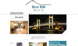 Best Bill