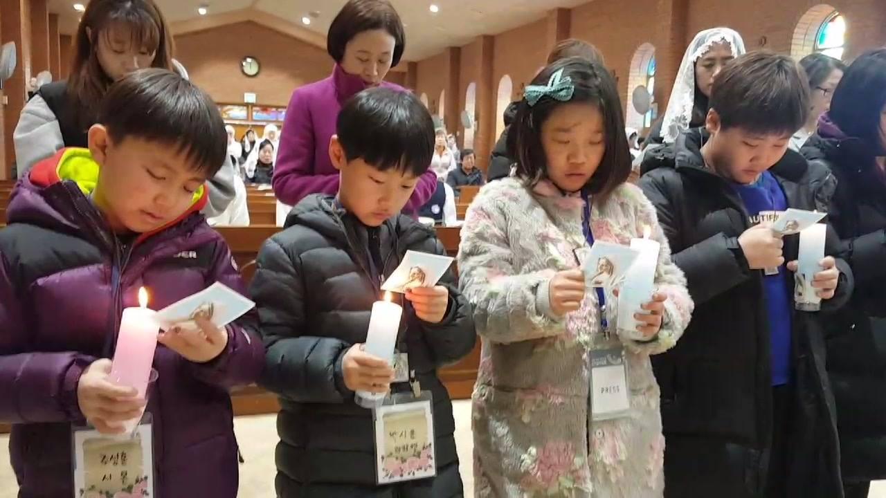 첫 토요일 - 어린이 봉헌문 낭독