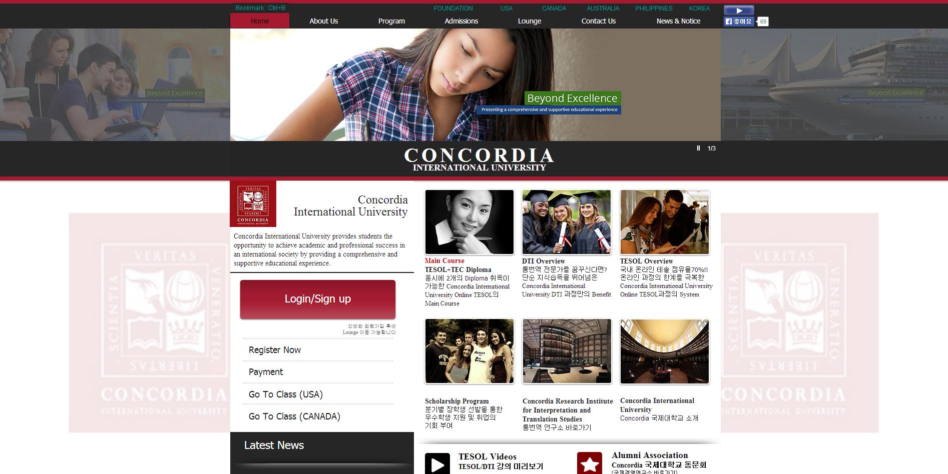 Concordiakorea