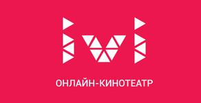 Бесплатная подписка на ivi онлайн кинотеатр 14 дней