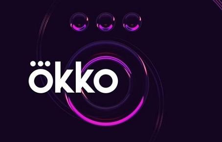 Okko бесплатно промокод 45 дней