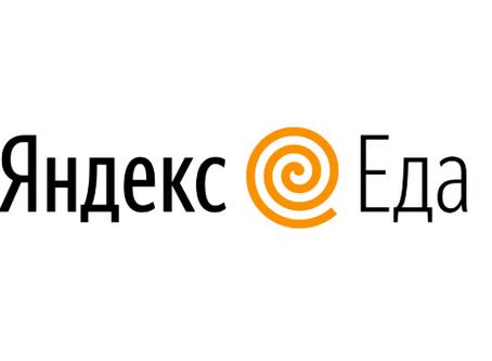 Промокод Яндекс Еда на 20%