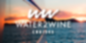 water2winecruises-logo-mobile.png