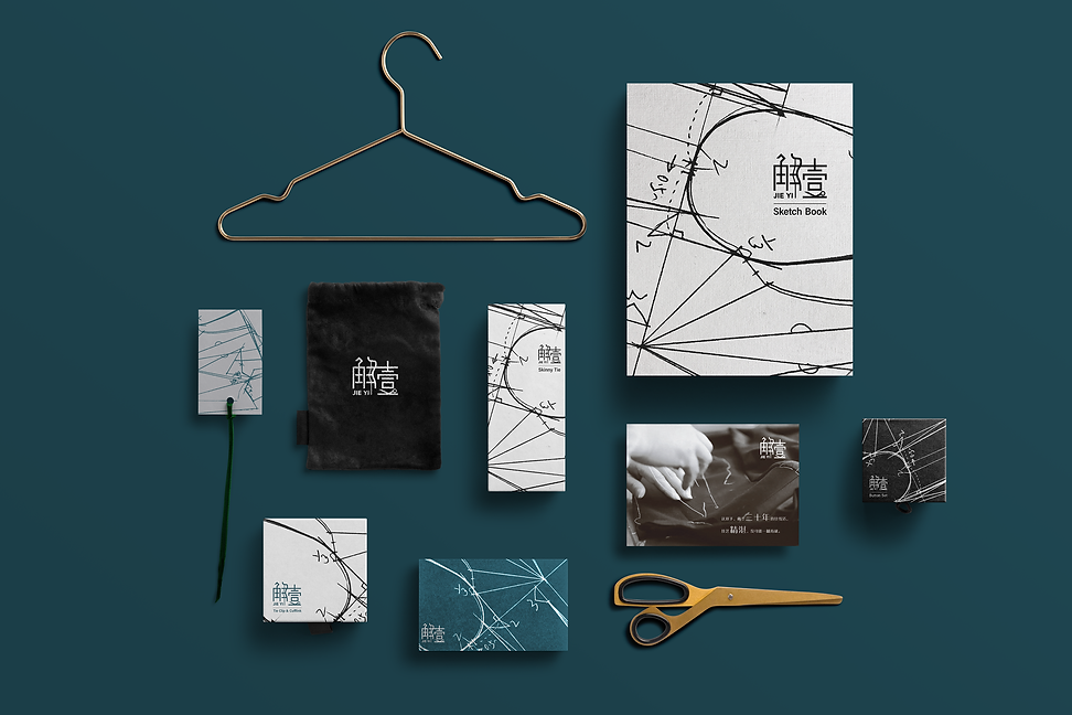 Jie Yi Couture Studio Branding
