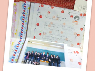 和歌山の有田高校清水分校から、お手紙をいただきました!
