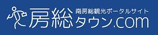 bosotown_logo.jpg