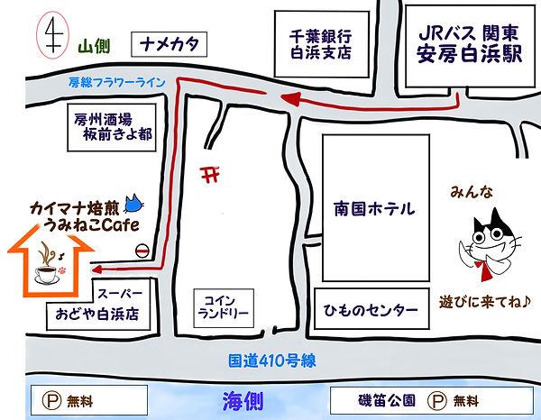地図 CafeJPEG.jpg