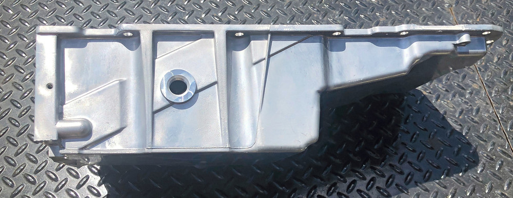 Land Rover Discovery LS Oil Pan