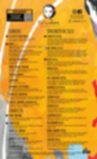 menu_tiro_Pantalla.jpg