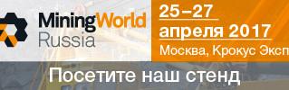 MiningWorld Russia 2017