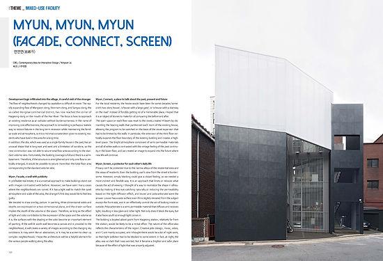 테마)면면면 (1)_페이지_1.jpg