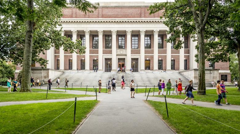 Legislative Testimony: Tuition Revenue Bonds