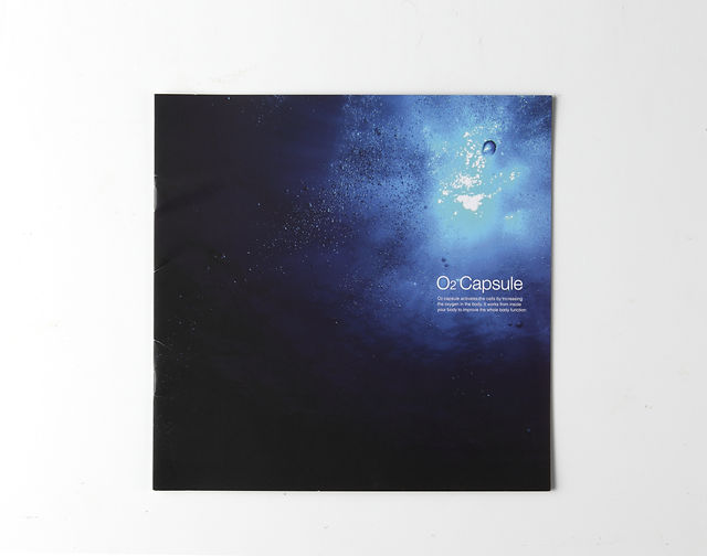O2 capsule