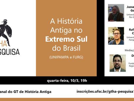 Hoje, GTHA inicia série de entrevistas com docentes de História Antiga do Norte ao Sul do Brasil