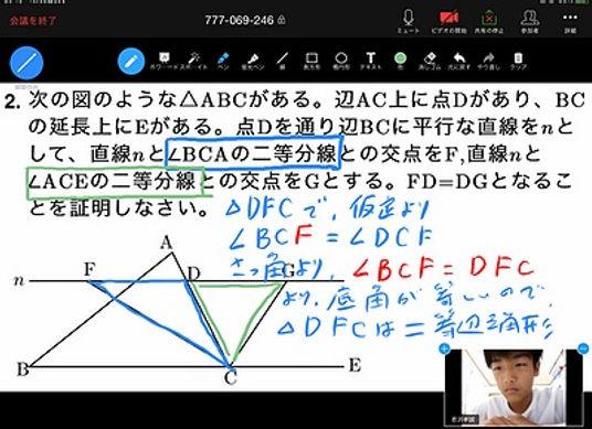 オンライン数学塾 数強塾 評判.jpg