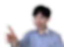 オンライン|塾|藤原進之介