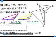 中学生|数学|分かりやすい|面白い|授業|塾